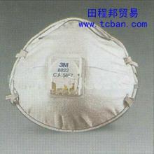 供应3M8822防护口罩