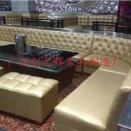 酒吧沙发ktv03款图片