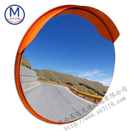 凸面反光镜-pc反光镜-交通反光镜图片
