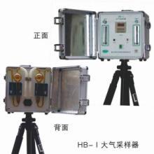 供应HB-Ⅰ采样器,大气采样仪,空气采样器