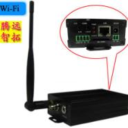 室内无线视频传输/网络传输图片