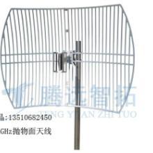 供应2.4GHz抛物面天线