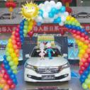 供应4S店新年气球装饰/气球装饰设计/节庆气球装饰/成都气球装饰公司/气球装饰造型设计