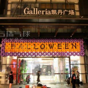 Halloween气球/万圣节气球装饰造型图片