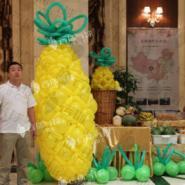 魔术球菠萝/气球菠萝/菠萝编法图片