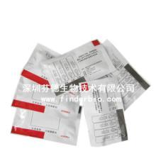 供应喹诺酮类胶体金快速检测卡应
