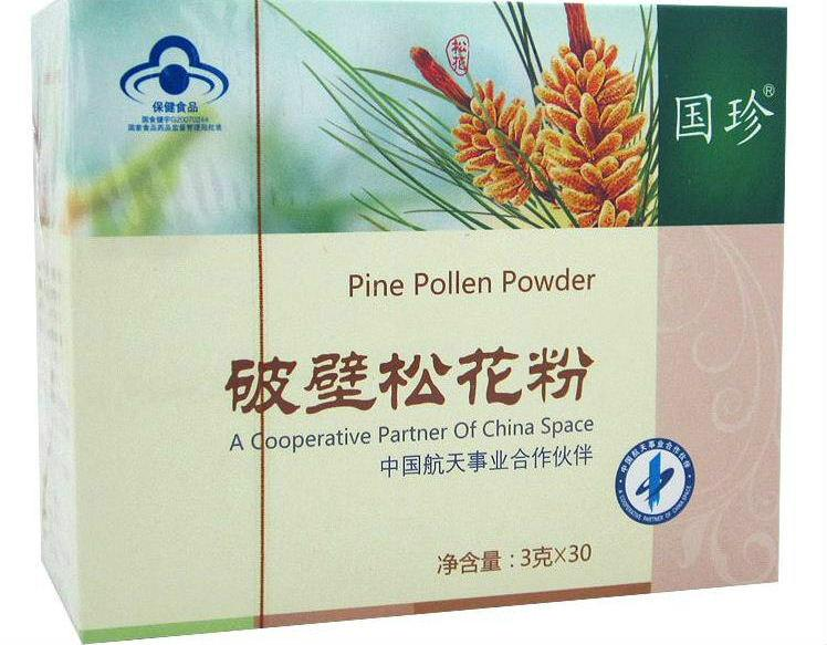 国珍破壁松花粉提高免疫力延缓衰老抗疲劳美容养颜