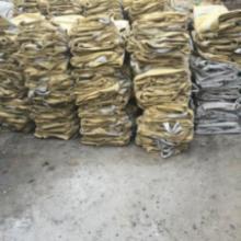 供应吉林吨袋吉林二手吨袋聚酯切片品种齐全、价格合理 吉林吨袋|集装袋|吉林二手吨袋