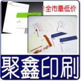 供应信封、开窗信封、中式信封、西式信封、档案袋