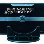 深圳超薄便携蓝牙卡图片