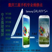 重庆三星I9505手机显示屏更换