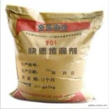 供应北京堵漏剂厂家直销