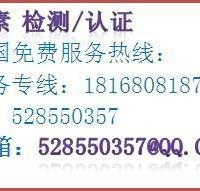 江阴稀土金属卤素十项测试