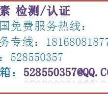 淮安纸张纸浆用化学品卤素报告