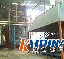 热压机钢板清洗剂临沂_导热油清洗剂_凯迪化工KD-L212批发批发