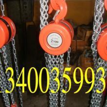 国产手拉葫芦5/3/2/1吨手拉葫芦价格批发
