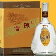 金门高粱酒56度陈年高粱酒图片