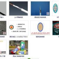 供应湖南塑料电线-湖南塑料电线价格-湖南塑料电线直销厂家