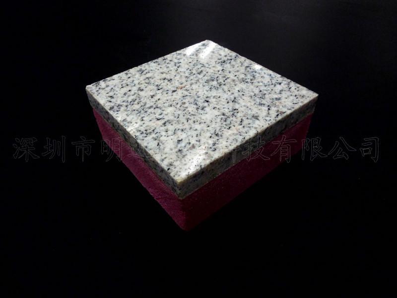 供应外墙保温板应厂家,明远一体化保温装饰板材批发,外墙板工厂制作
