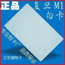 M1白卡价格表