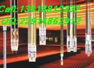 红外光谱实验报告/红外光谱测试图片