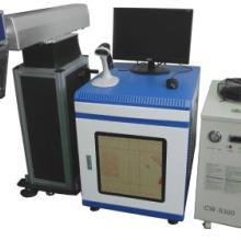 供应塑料橡胶激光打标机