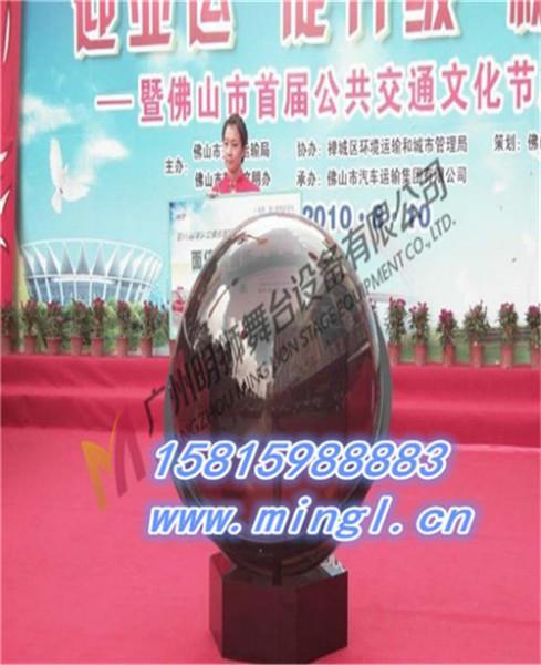 供应专业广州启动球出售