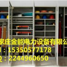 供应电力安全工具分类存储柜的价格批发