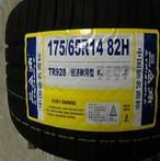 三角轮胎175/65R14图片