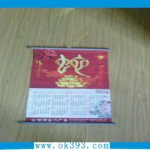 供应香港油画布挂画喷绘艺术布喷绘批发