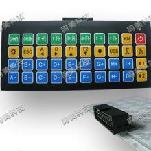供应PCB按键板,PCB板,硬性按键板,按键PCB,PCB型薄膜开关批发