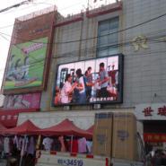 张家港led显示屏钢结构图片