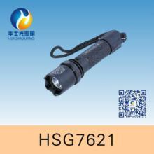 JW7621警用强光手电筒