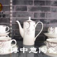 15头银牛咖啡具图片