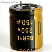 肇庆绿宝石电解电容器BERYL电解电容器批发