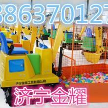 供应儿童挖掘机180度旋转最新公园游乐设备批发
