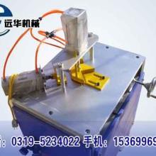 上海切角机器生产厂家和钉角机器价位工作原理
