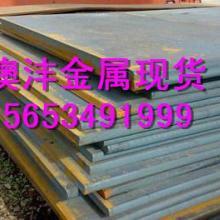 供应Q345耐候钢板、q345耐候钢板、耐候钢板价格批发