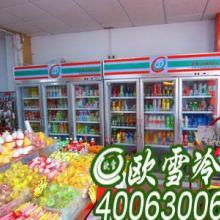 供应江西赣州四门饮料柜的尺寸空间