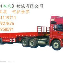 供应上海到阜阳货运专线《整车零担》上海到阜阳物流专线