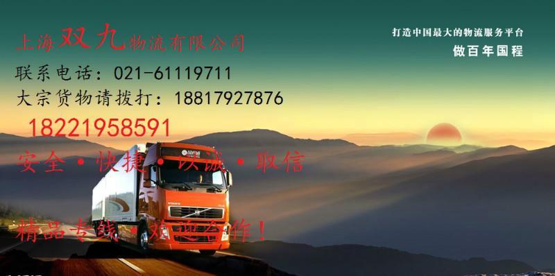 供应上海到天津直达物流公司,上海到天津货运专线