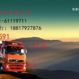 上海到冀州市物流公司图片