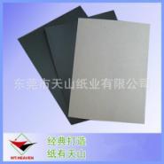 250G灰底黑卡图片