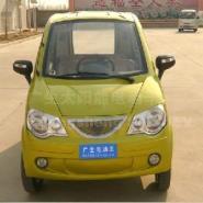 供应广生太阳能电动轿车(3座香槟金)电动汽车老年人代步车休闲代步车