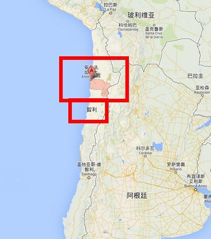 供应广州到智利ARICA国际物流专线广州到智利阿里卡国际物流专线