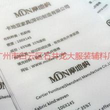 供应广州高档商标 服装主唛 洗水唛 洗水标