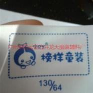东莞商标图片