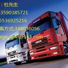 供应台湾托运到深圳玻璃台湾托运到深