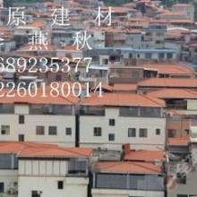 供应福建福州树脂瓦隔热瓦平改坡瓦新农村改造瓦图片