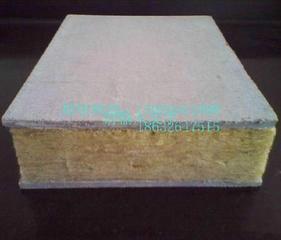 供应青海岩棉保温材料/青海岩棉保温材料价格/青海岩棉保温材料批发价格